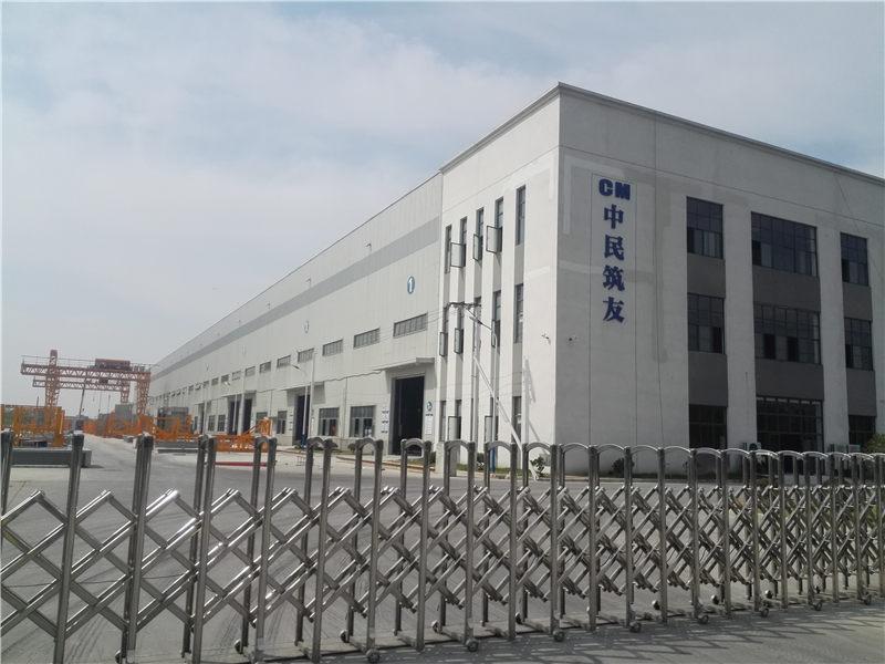 中民筑友(惠州工厂)装配式辅材供应